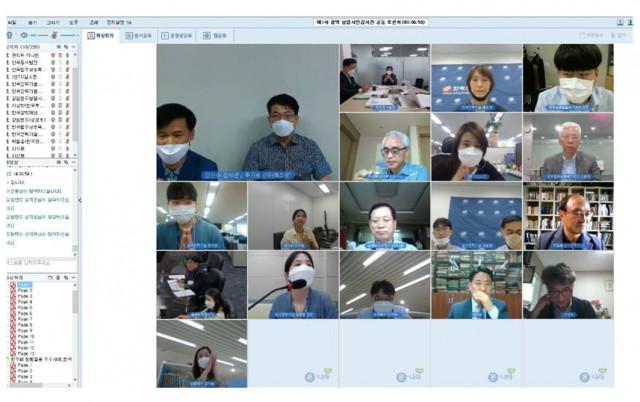 한국법무보호복지공단 등 7개 공공기관은 청렴 목표 달성을 위해 '2021년도 제1차 광역 청렴시민감사관 공동 토론회'에 참석했다