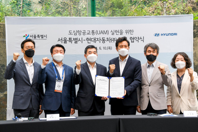 현대자동차와 서울시가 UAM 성공적 실현 및 생태계 구축 협력을 위한 업무 협약식에서 기념 촬영을 하고 있다