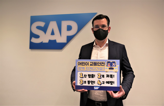 SAP 코리아가 어린이 교통안전 릴레이 챌린지에 동참했다