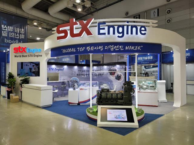 STX엔진 전시 부스