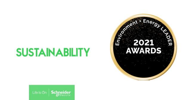 슈나이더 일렉트릭이 올해 공급망 이니셔티브 부문 최고 프로젝트상을 수상했다