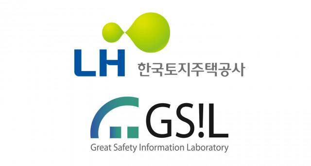 한국토지주택공사, 지에스아이엘 로고