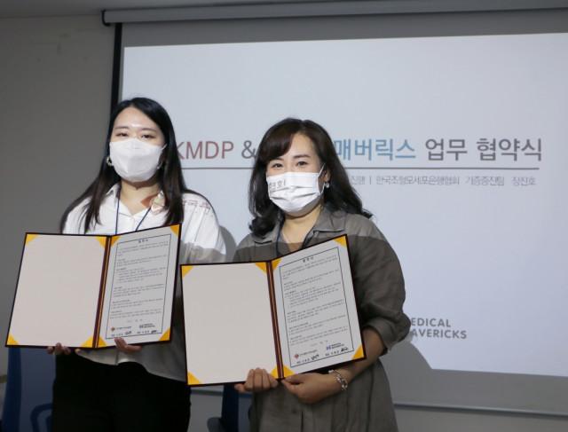 왼쪽부터 메디컬매버릭스 모채영 회장, 한국조혈모세포은행협회 나정화 사무차장