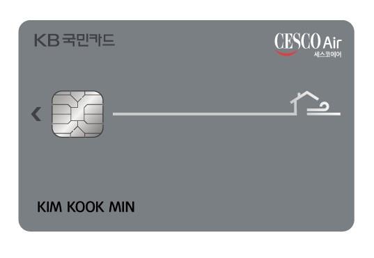 세스코 모든 서비스가 할인되는 '세스코-KB국민카드'가 출시됐다. 세스코 서비스 및 렌털 비용도 매년 24만원까지 할인된다