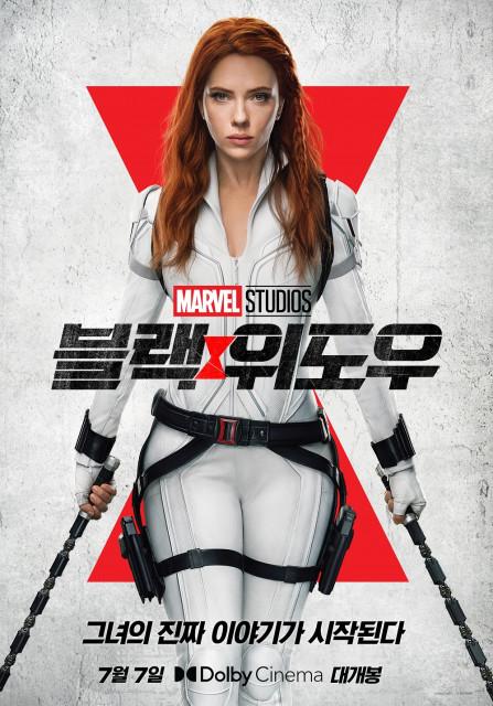 영화 블랙 위도우 포스터