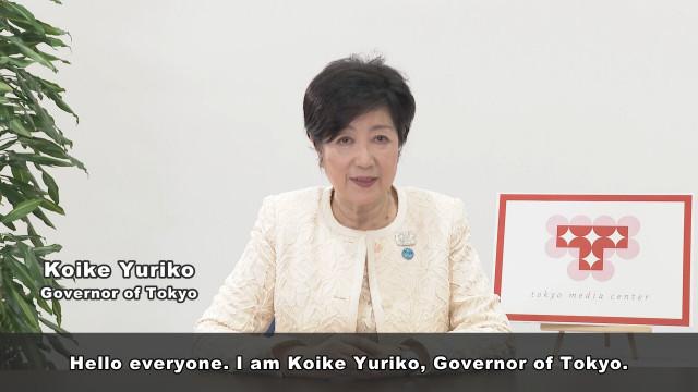 2020년 도쿄 올림픽/패럴림픽 개막 임박… 도쿄, 도쿄미디어센터서 미디어 등록 개시