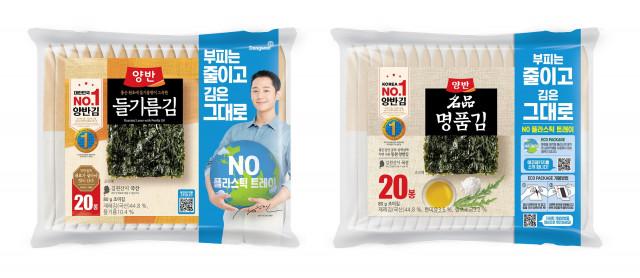 연간 27t 플라스틱을 절감한 동원F&B '양반 들기름김 에코패키지'