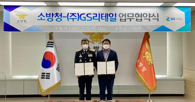 왼쪽부터 신열우 소방청장과 허연수 GS리테일 대표이사가 업무협약을 체결하고 기념 촬영을 하고 있다