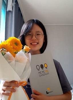 모범청소년으로 표창장을 수여받은 김보민 청소년