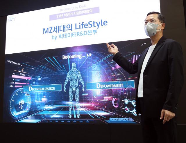 신한카드는 임영진 사장과 전 임부서장이 온라인으로 참여한 가운데 하반기 사업전략회의를 진행했다
