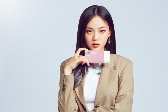 머시론 2021 신규 광고 캠페인 모델 '비비(BIBI)'