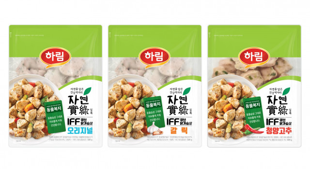 하림 동물복지 IFF 큐브닭가슴살 3종