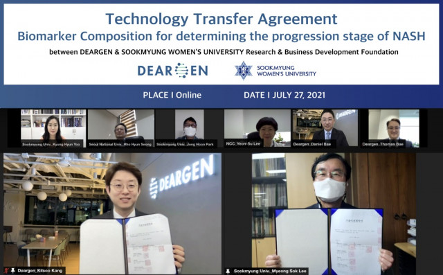Deargen signed an agreement with Sookmyung Women's University Research & Business Development Foundation for licensing biomarker technologies for determining the progression stage of NASH (non-alcoholic steatohepatitis) patients