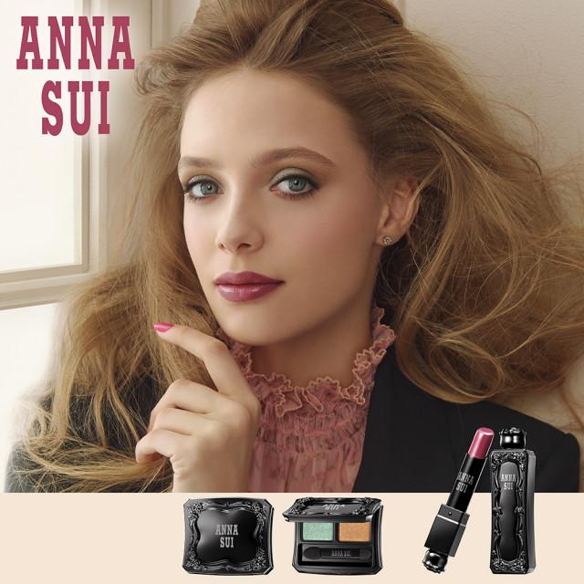 안나수이가 매력적인 퍼스널 룩을 위한 어텀 컬렉션을 출시한다