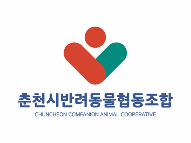 춘천시반려동물협동조합 로고