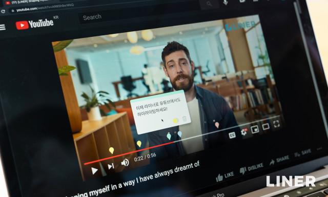 우름플래닛이 유튜브에 하이라이트 기능을 추가했다고 밝혔다
