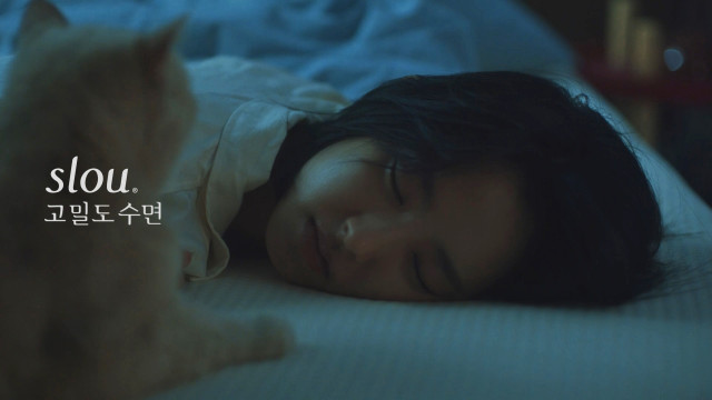 슬로우 신규 TV 광고 캠페인 '깊고도 꽉 찬 잠, 고밀도 수면'