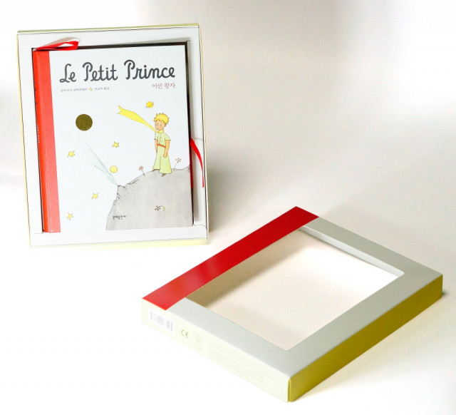 문예출판사가 출간한 어린 왕자 회전목마 팝업북