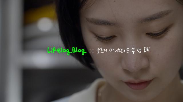 커팅엣지 네이버 블로그 캠페인