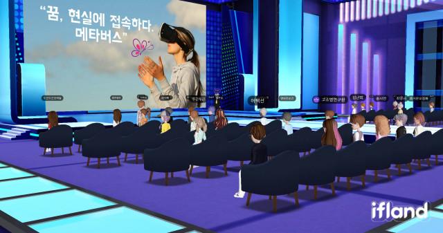 임팩트피플스가 진행한 제1회 에이풀′s 스마트 콘퍼런스