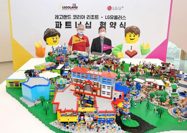 레고 브릭 7만 개로 구현한 '파크 모형'