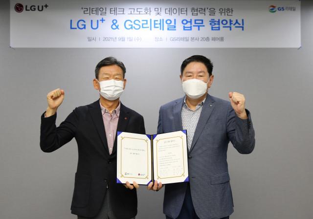 왼쪽부터 황현식 LG유플러스 대표이사와 허연수 GS리테일 대표이사가 협약식에서 기념 촬영을 하고 있다