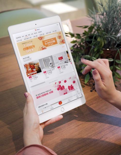 SK텔레콤이 빅데이터 기반 문자 커머스 티딜(T deal)에서 '선물하기' 서비스를 시작한다
