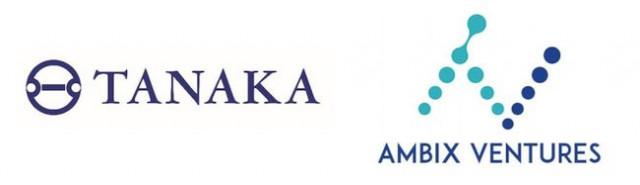 TANAKA와 Ambix Venture Management 로고