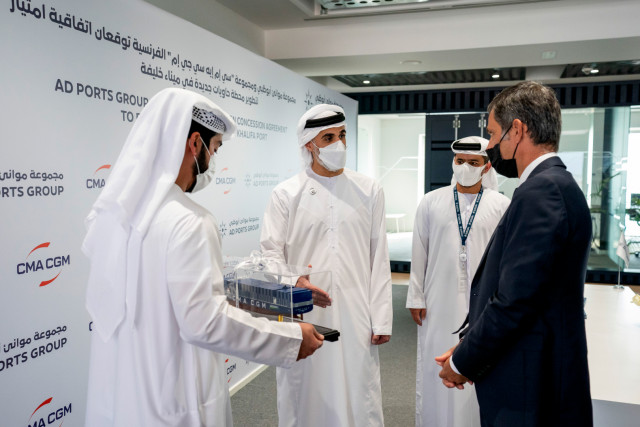 AD 포트 그룹, CMA CGM 그룹과 칼리파항 신터미널에 5억7000만아랍에미리트디르함 투자 협약