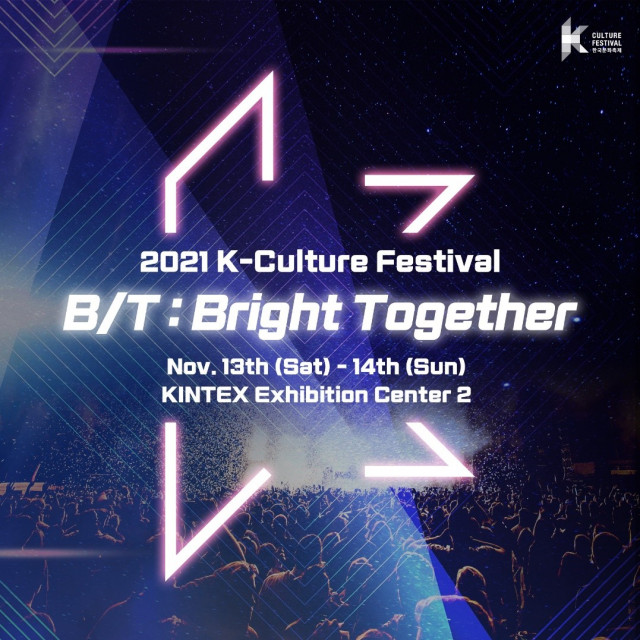 2021 K-Culture Festival, a signature, global Hallyu festival introducing various aspects of Korean culture, will be held from November 13 to 14 this year.