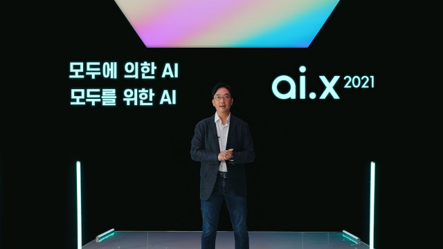 SKT 김윤 CTO가 ai.x 2021 콘퍼런스에서 인사말을 하고 있다