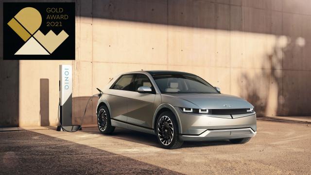 2021 IDEA 디자인상 금상을 받은 현대자동차 아이오닉 5