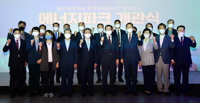 한전 정승일 사장(앞줄 왼쪽 다섯번째)이 에너지파크 개관식에서 기념 촬영을 하고 있다