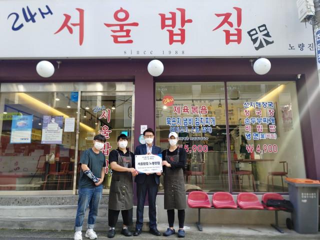 한끼버스 '서울밥집(노량진점)' 현판식