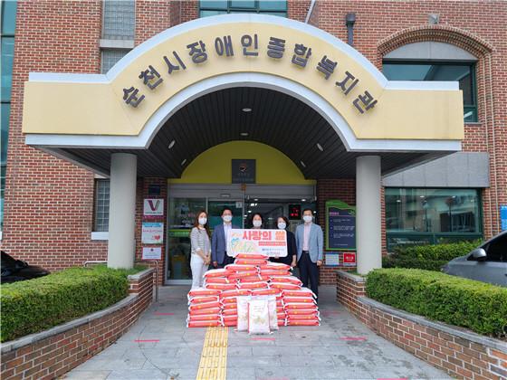 왼쪽에서 두번째 조근수 한국부동산원 순천지사장과 직원들이 추석맞이 사랑의 쌀을 후원한 뒤 기념촬영을 하고 있다