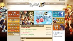 루니아Z 동남아시아 공식 웹사이트 (사진제공: 올엠)