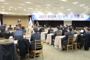 (사)한국HR서비스산업협회 정기총회가 1월 19일 3시 섬유센터빌딩 루비홀에서 개최됐다. (사진제공: 한국HR서비스산업협회)