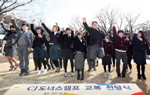 (사진제공: CJ그룹)