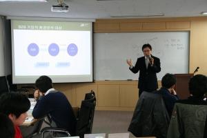더 마케팅 스쿨 B2B 마케팅 과정 실제 강의모습 (사진제공: 에듀케이시아)