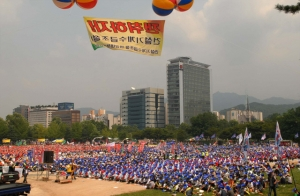 (사진제공: 전국건설기계연합회)