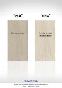 디지털 프린팅 광고 (사진제공: 삼현)