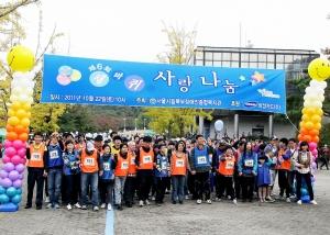 2011 장애인먼저실천 대상을 수상한 삼성카드 (사진제공: 장애인먼저실천운동본부)