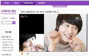 스타채널, 이주의 스타 '정일우' (사진제공: SBS콘텐츠허브)