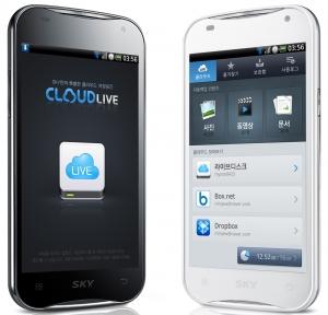 클라우드 라이브(Cloud Live) (사진제공: 팬택)