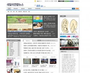 인터넷뉴스 데일리연합 소셜커머스신문 (사진제공: 데일리연합)