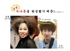 런닝맨 방송툰 광수 강한누나룩 (사진제공: SBS콘텐츠허브)