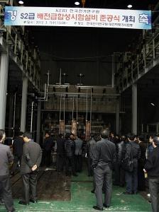 7일 KERI 창원본원에서 열린 S2급 배전급 합성시험설비 준공식에서 관련 설비들을 둘러보고 있는 중전기기업체 관계자들. (사진제공: 한국전기연구원)