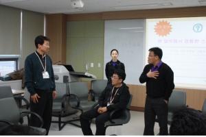 보다 행복한 직장생활을 위한 상황극 (사진제공: 한국보건복지인력개발원)