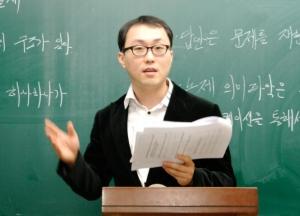 신우성학원 인문계캠프 원세진 전임강사 (사진제공: 신우성학원)