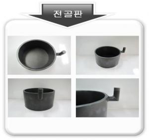 (사진제공: 한국식품연구원)
